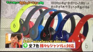 ビーツ Solo2wireless.jpg