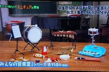 音楽室.jpg